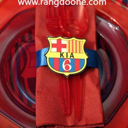 ست ظروف بارسلونا