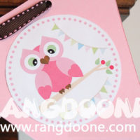 owl-birthday-party-banner