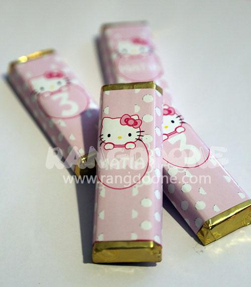 شکلات کیتی