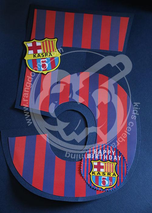 عدد تولد بارسلونا