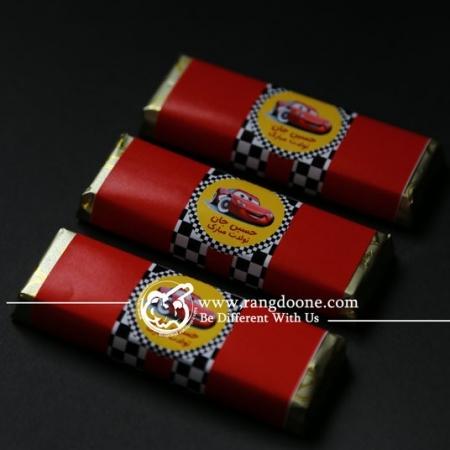 شکلات تم کاشین ها