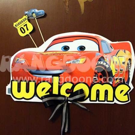 آویز خوش آمدگویی ماشین ها